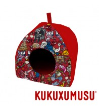 YAGU KUKUXUMUSU IGLOO CELEBRITY